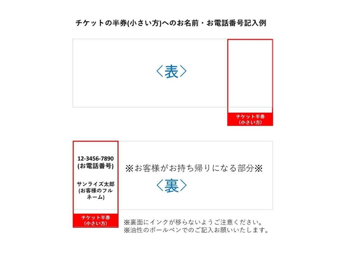 注意文言.jpg (1200×900)